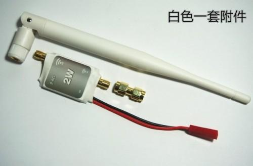 Усилитель антенны для пульта фантом наложенным платежом кофр к бпла dji