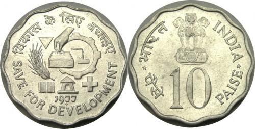 1977 Индия 10 пайсе (Юбилейка) UNC (COINS NOTES)