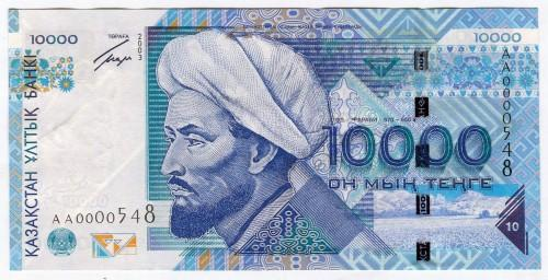 kazakhstan_banknota_10000_10_000_tenge_2