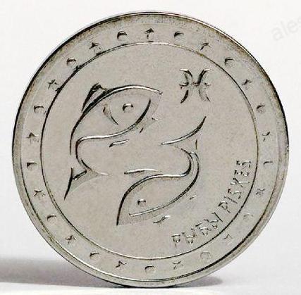 Приднестровье 1 рубль 2016 г. Рыбы UNC