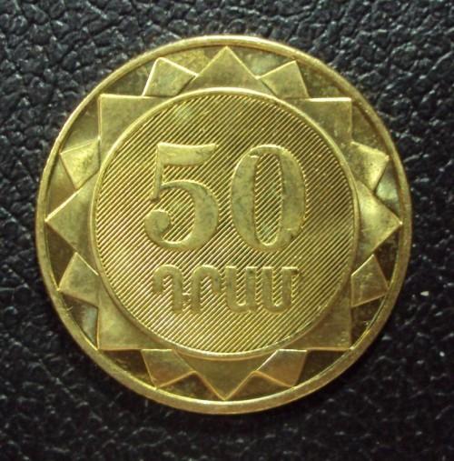 Армения 50 драм 2012 год Котайкская область.