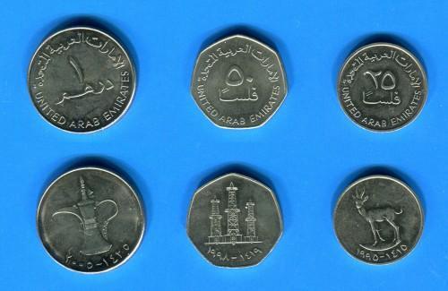 Монеты оаэ как купить квартиру за границей недорого свежие объявления