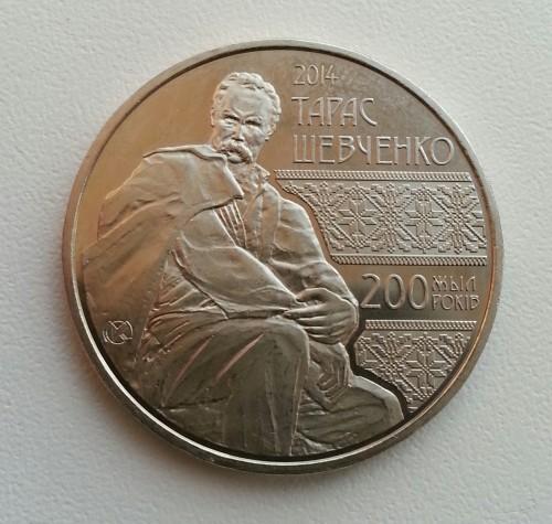 Халява!!! Шевченко. Казахстан