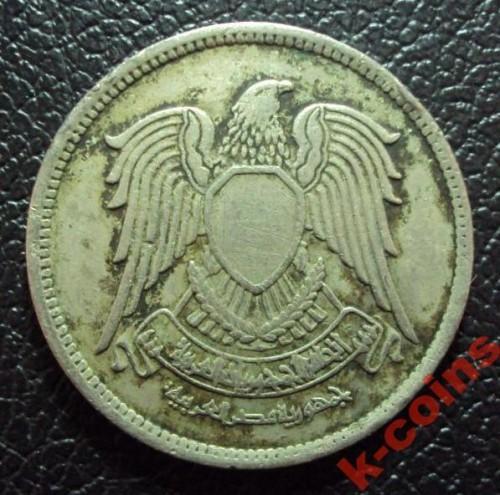 Египет 5 пиастров 1972 год.
