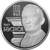 Казахстан Басенов 2009