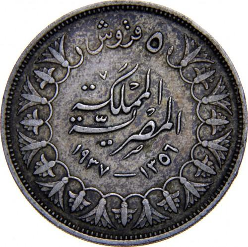 Арабская Республика Египет 5 пиастров 1937 года aUNC