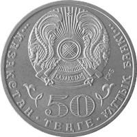Год Ассамблеи народа Казахстана  2015