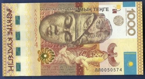 1000 Тенге Культигин  Казахстан ПРЕСС UNC  Замещенка