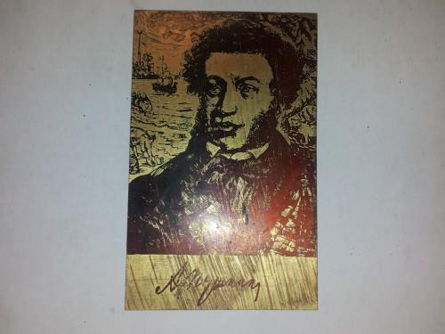 Плакетка с Пушкиным.