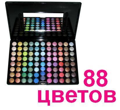 Профессиональные тени для век 88 цветов