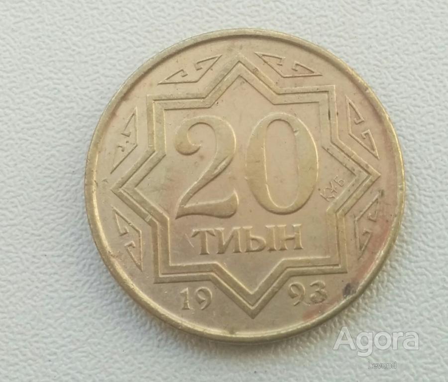 золотой червонец цена в украине