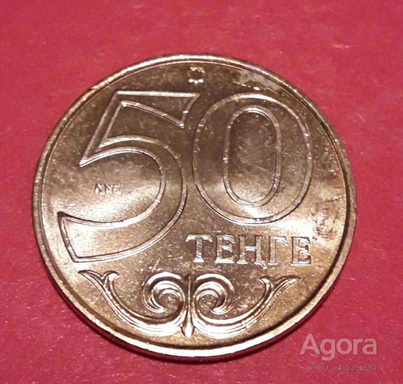 100 штук Шымкент, монета 50 тг