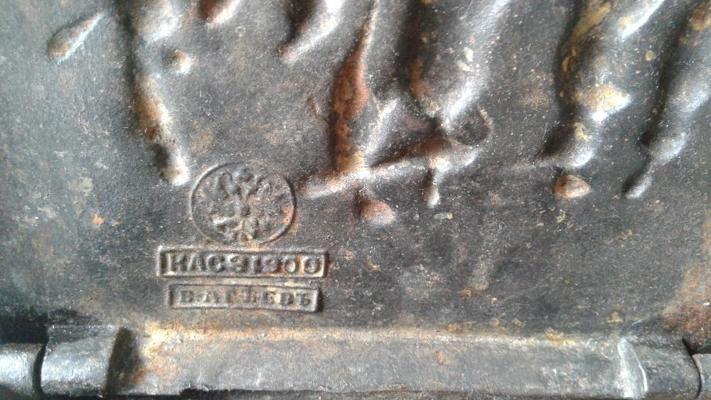 "Чугунная шкатулка Касли ""Танцы"" или ""Менуэт"" 1900 год мастер Агеев"