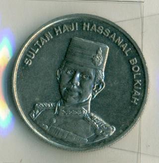 Бруней 20 сен 2006