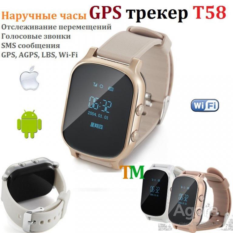 GPS часы T-58 от фабрики WONLEX