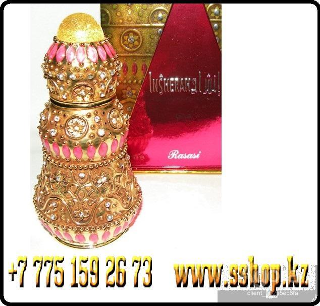 Духи Insherah gold