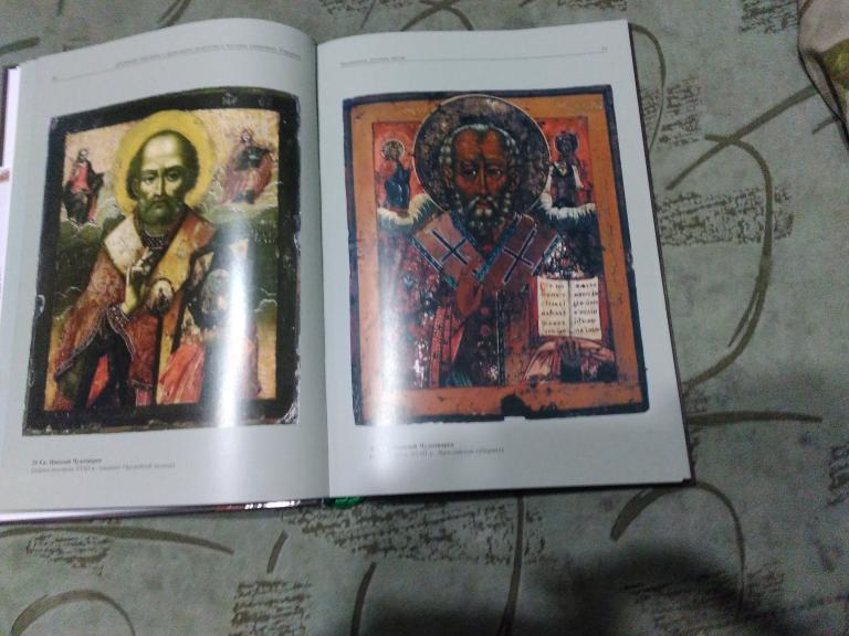 Древние иконы и прикладное искусство