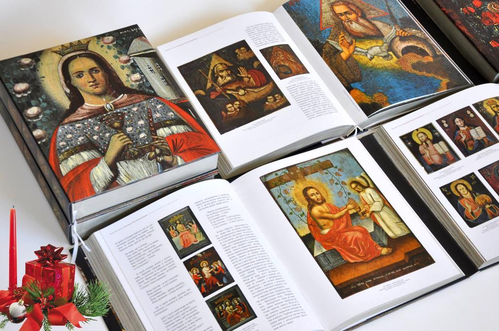 Народная икона Среднего Приднепровья 18 - 20 вв