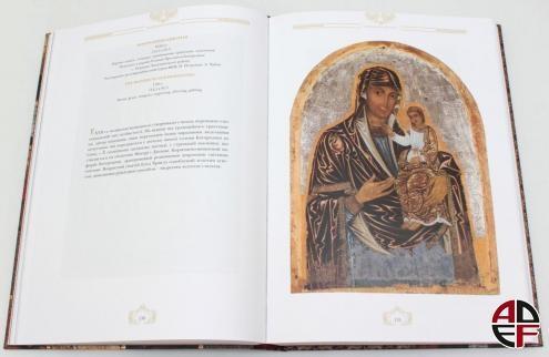 Музей волинськои икони : книга-альбом / Museum of Volyn Icon