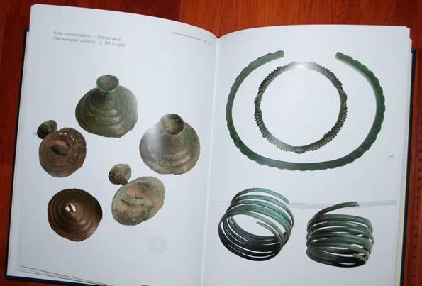 Иллюстрированный каталог предметов эпохи бронзы