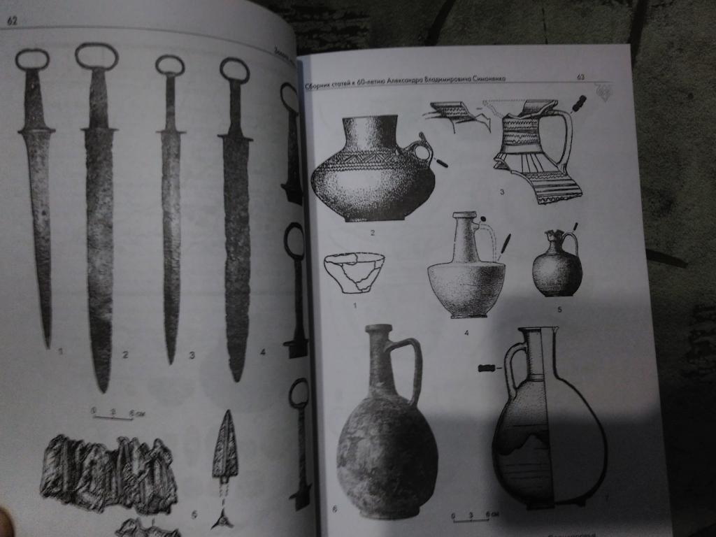 Золото конь и человек-Археология