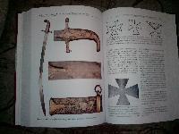 Клинковое оружие казацкой старшины XVI - первой половины XIX в