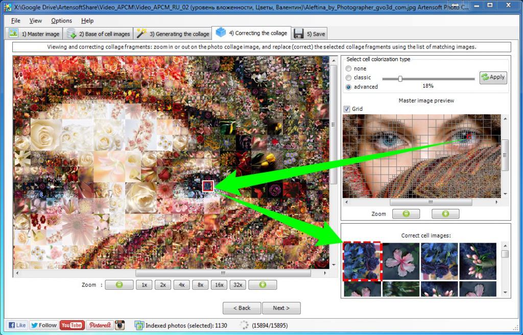 Artensoft photo collage maker