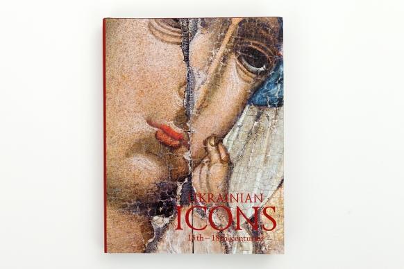 UKRAINIAN ICONS 13th–18th centuries