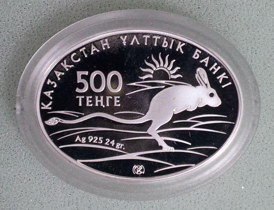 Казахстан Серебряная монета ТУШКАНЧИК сертификат коробочка