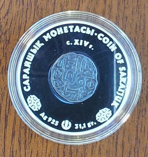 Казахстан Серебряная монета МОНЕТА САРАЙЧИКА сертификат коробочка