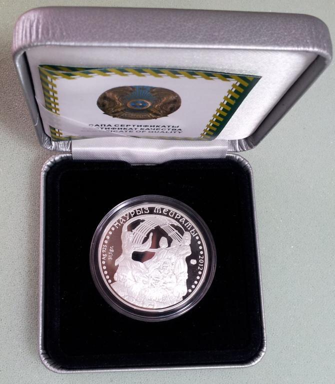 Казахстан Серебряная монета ПРАЗДНИК НАУРЫЗ сертификат коробочка