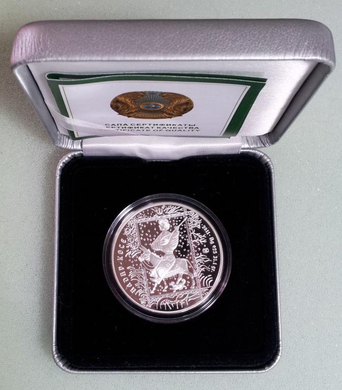 Казахстан Серебряная монета АЛДАР-КОСЕ сертификат коробочк