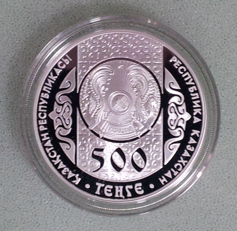 Казахстан Серебряная монета КОЛОБОК сертификат коробочк