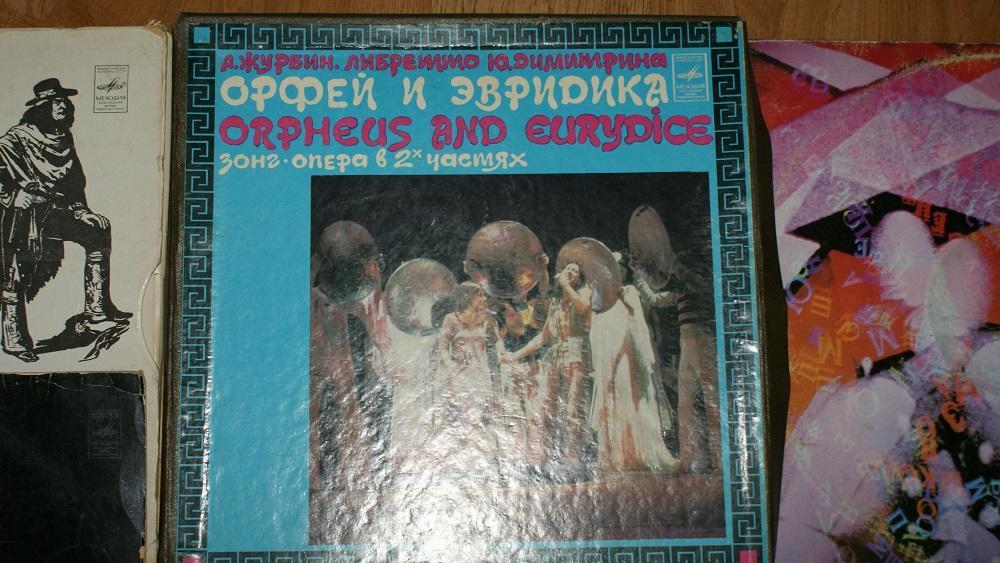 Виниловая пластинка пр-во Мелодия -рокопера