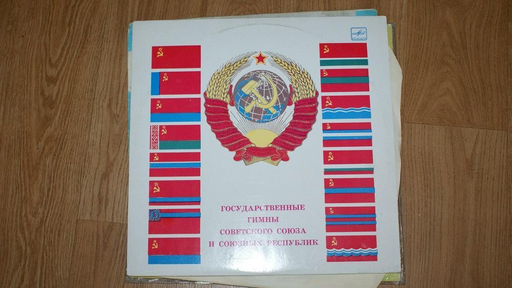 Виниловая пластинка пр-во Мелодия -Гимны республик СССР