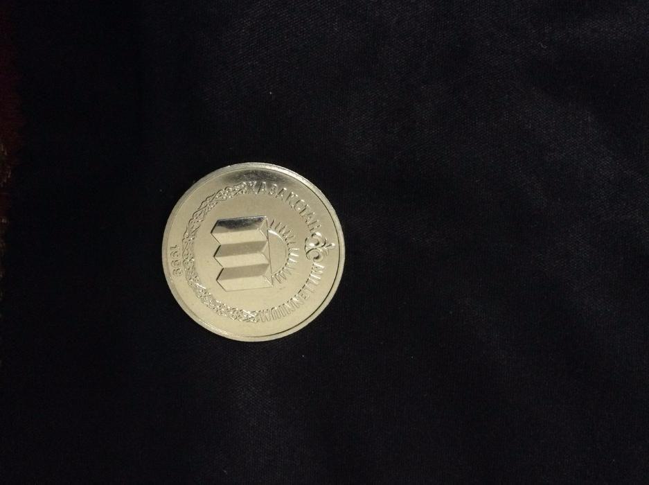 миллениум 50 тенге UNC очень редкое состояние