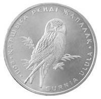 Ястребиная сова -Красная книга РК 50 тенге.