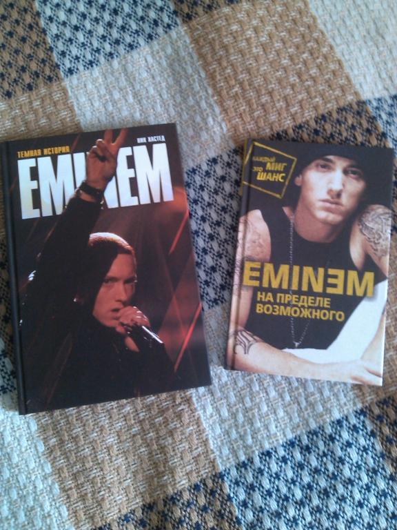 Eminem Темная история,Eminem на пределе возможного.