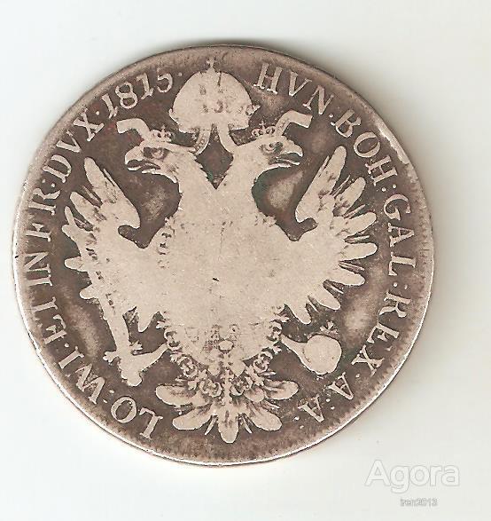 Талер 1815 г. Австро-Венгрия
