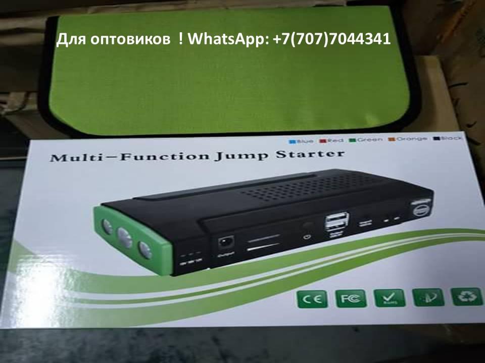 пуско-зарядное устройство Jump Starter XPX X9 16800 mAh