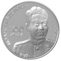 100 лет М.Габдуллину 50 тенге.