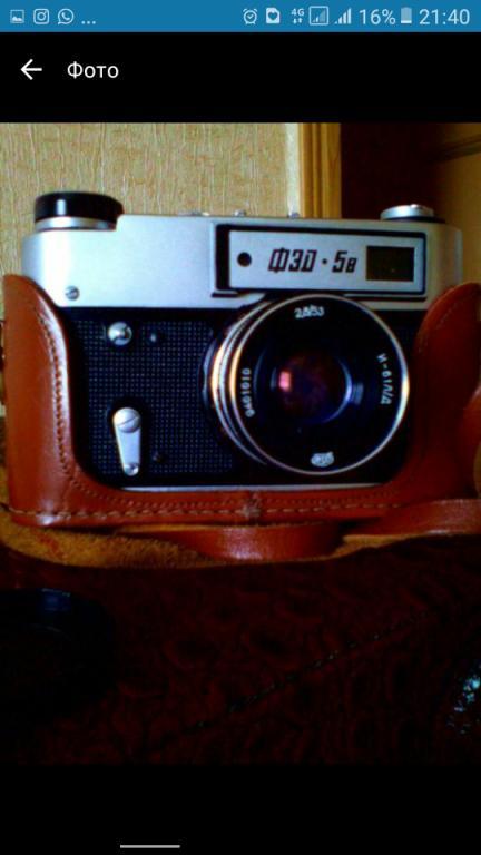 Фотоапарат с чехлом СССР