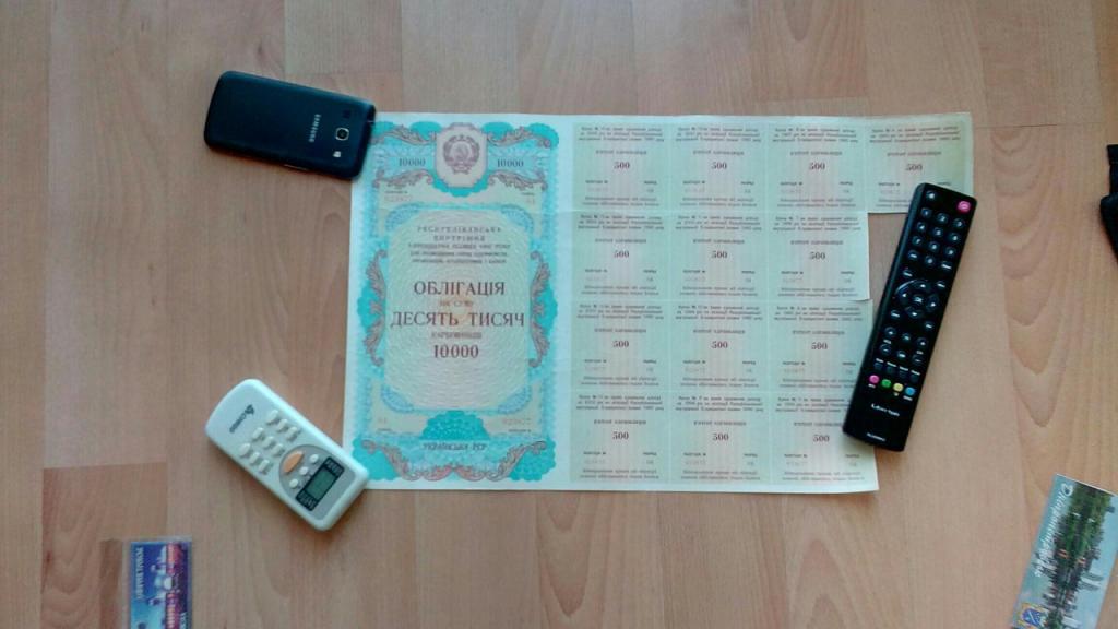 Облигация 10000 Карбованцев УкраинскаяССР 5% заем Состояние Отличное Редкий Экземпляр