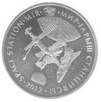"""Космическая станция """"Мир"""" - 50 тенге."""