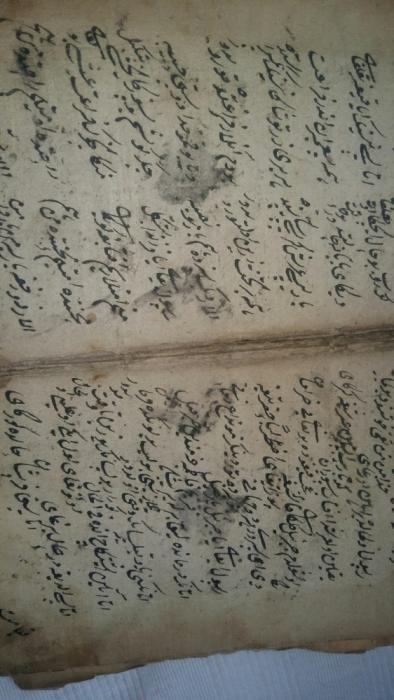 Старинная книга коран рукопис