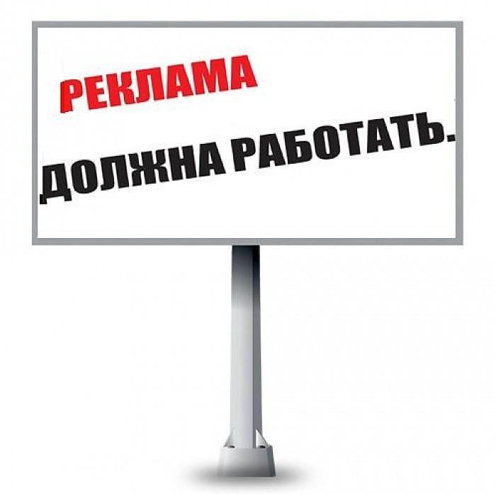 Реклама контекстная Костанай, не дорого, эффективно!