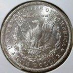 США !! Доллар 1884 г !! Серебро !! аUNC !!!!