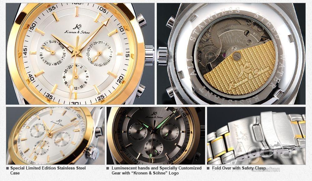 Мужские Механические Наручные Часы /KS060