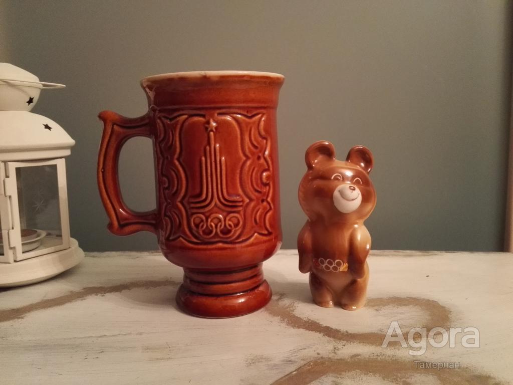 Керамическая кружка с символикой олимпиады пр-ва Казахстан и олимпийский мишка 13 см. Барановка.
