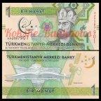 Туркменистан Туркмения, 1 Манат 2017, Памятная, UNC